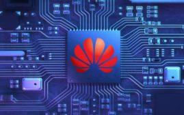 Huawei 11-4